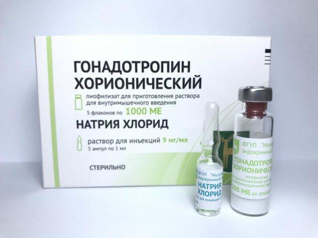 Ганодотропин